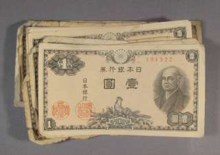 JAPANESE PRE WAR PAPER NOTES LOT