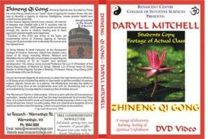 NEW NIB ZHINENG QI GONG Instructional DVD, Tai Chi Yoga
