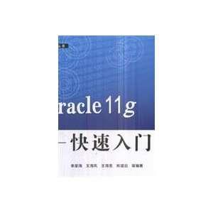 Start (9787508447629) LI XING HAI ?WANG HAI FENG DENG BIAN ZHU Books