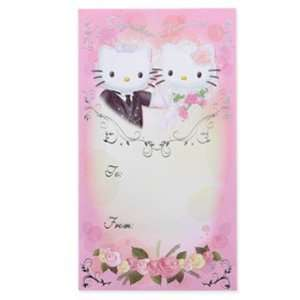 Hello Kitty Wedding Envelope Pink Floral Toys & Games