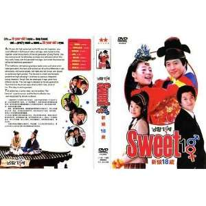 SWEET 18 / LITTLE BRIDE KOREAN DRAMA 8 DVDs with English