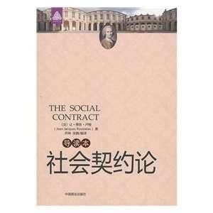 to the) (9787504469632) FA )LU SUO QIAO KUN ?ZHANG JING YI Books