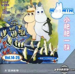 YESASIA Moomin Characters Vol.14 26 (End) VCD   Japanese Animation