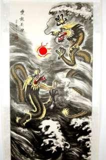 WALL ART DOUBLE DRAGON Feng Shui Chinese Asian Oriental Home Decor 62