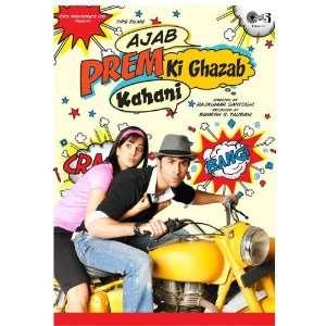 11x17 Salman Khan Katrina Kaif Ranbir Kapoor Asrani