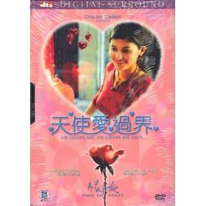 Loves Me, He Loves Me Not: Audrey Tautou, Samuel Le Bihan: Movies & TV