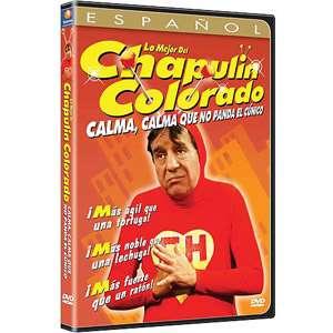 Lo Mejor Del Chapulin Colorado, Vol. 7 (Spanish) (Full