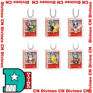 Takara Tomy Super Mario Bros Wii Keychain (Random Ship)